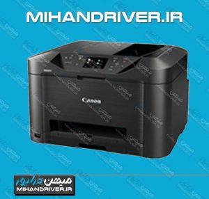http://mihandriver.ir/5867/%d8%af%d8%a7%d9%86%d9%84%d9%88%d8%af-%d8%af%d8%b1%d8%a7%db%8c%d9%88%d8%b1-canon-maxify-mb5050/